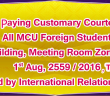 Orientation for Foreign Students conducted by IRD