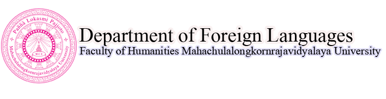 Department of Foreign Language , Faculty of Humanities