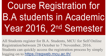 Course Registration for B